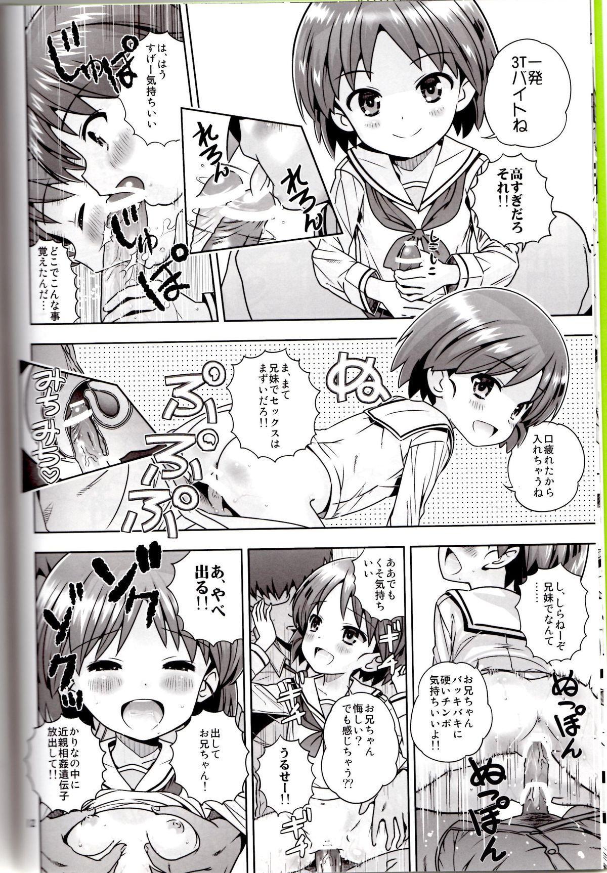 """""""AV Shutsuen, Ganbarimasu!!"""" Ichinensei wa, M-ji Kaikyaku 3 Peace desu! 8"""