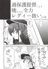 Akatsuki-chan wo Kokoro Yuku made Lady Atsukai suru Hon 4