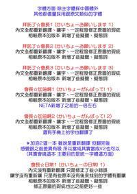 Kaicho no Nichijou! 1 2