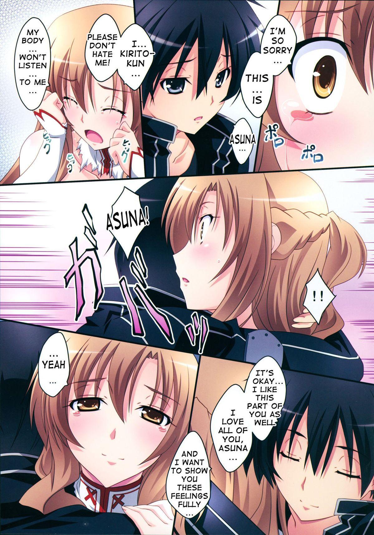 Asuna! Close Call 13