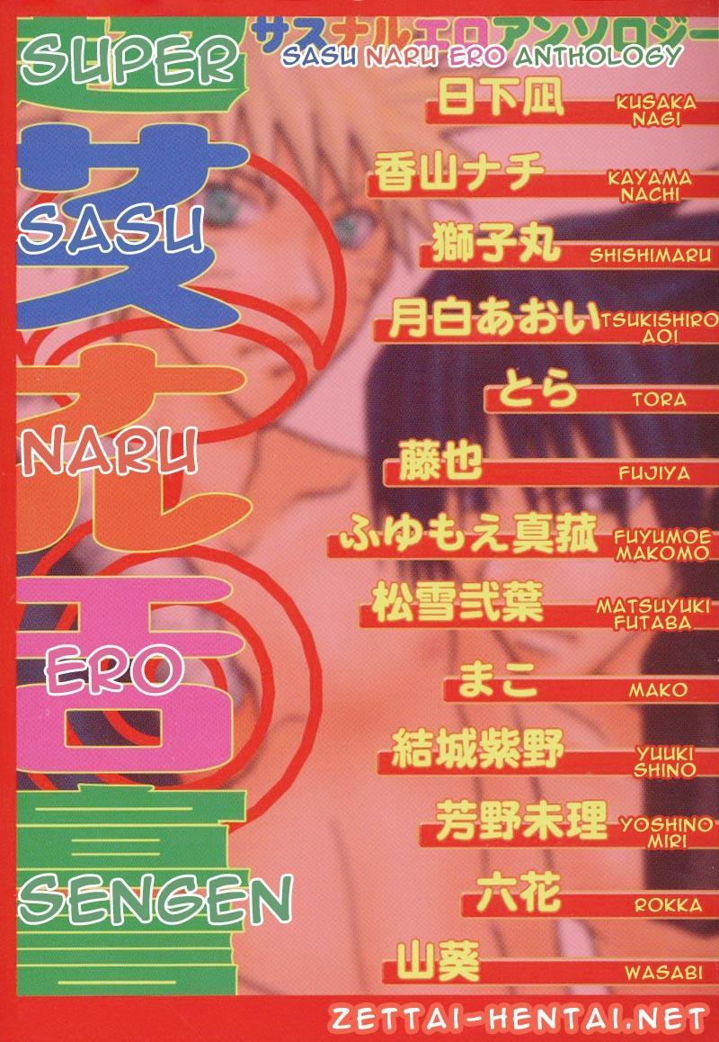 SasuNaru Ero Anthology 12