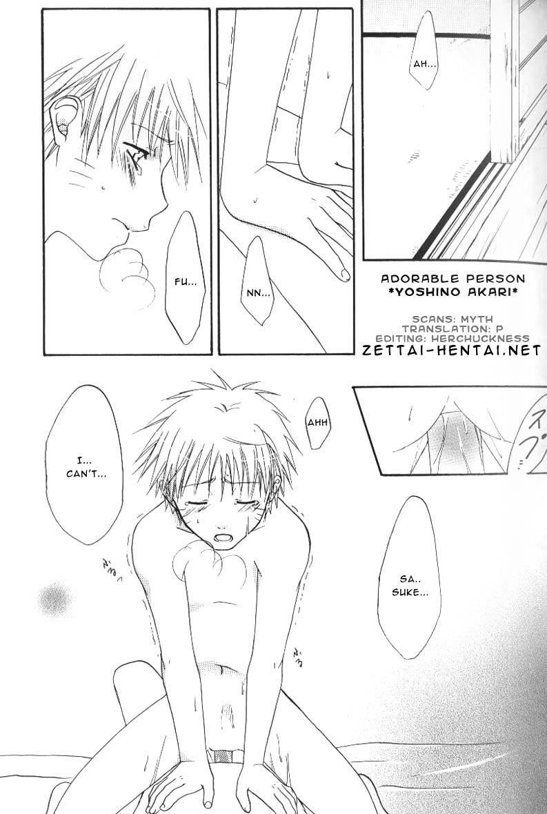 SasuNaru Ero Anthology 1
