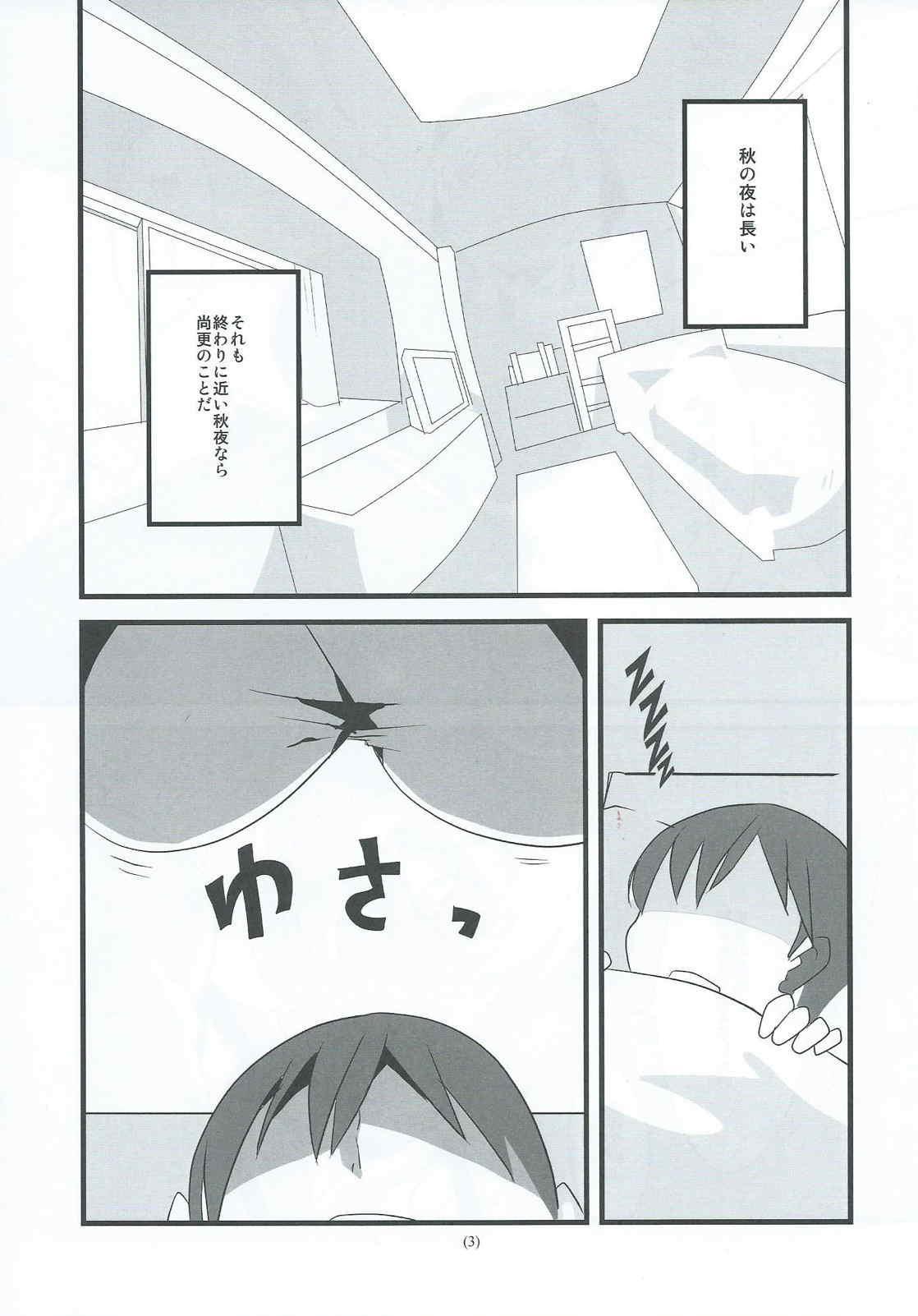 Aki Chichi Harverster 3