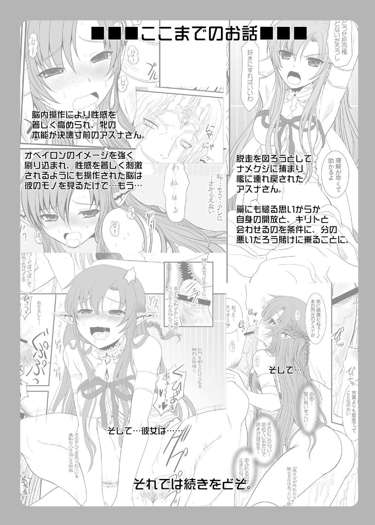 Slave Asuna On-Demand 2 2