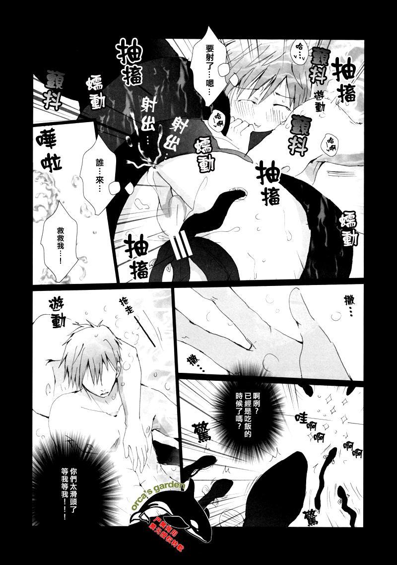 Mako-chan wo Kasane Una!? 9