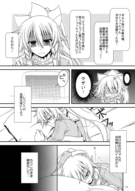 Confession 18