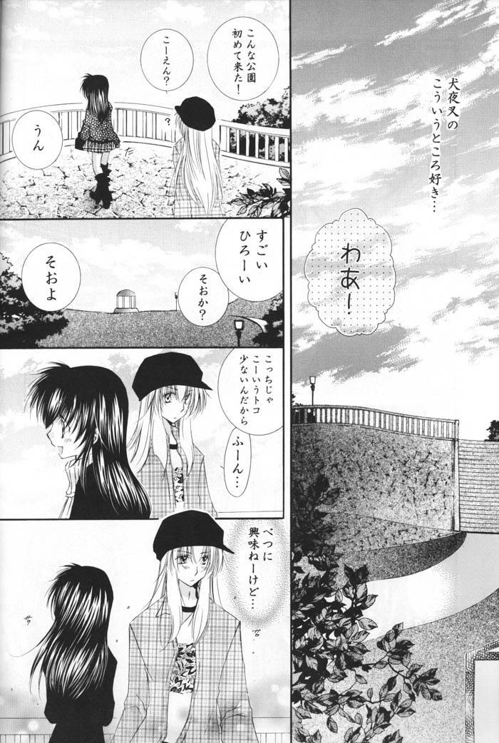 Oinu-sama to Atashi. 10