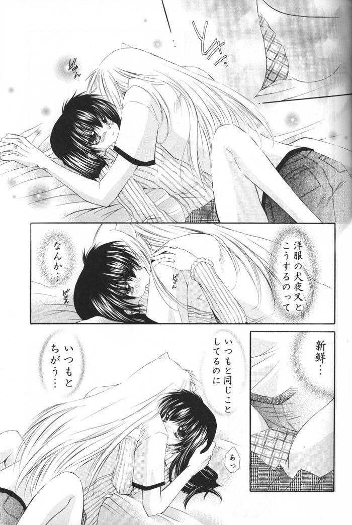 Oinu-sama to Atashi. 19