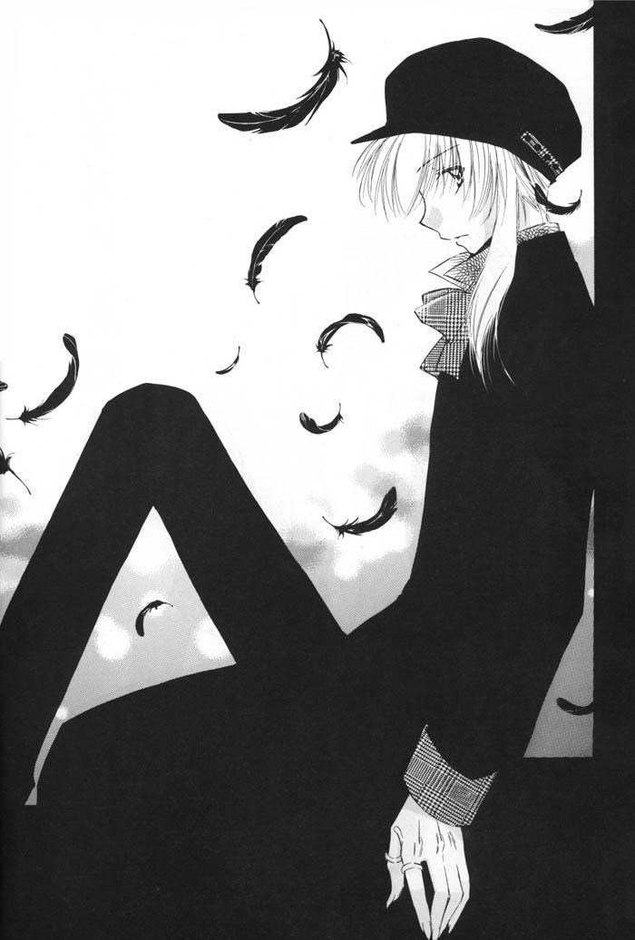 Oinu-sama to Atashi. 2
