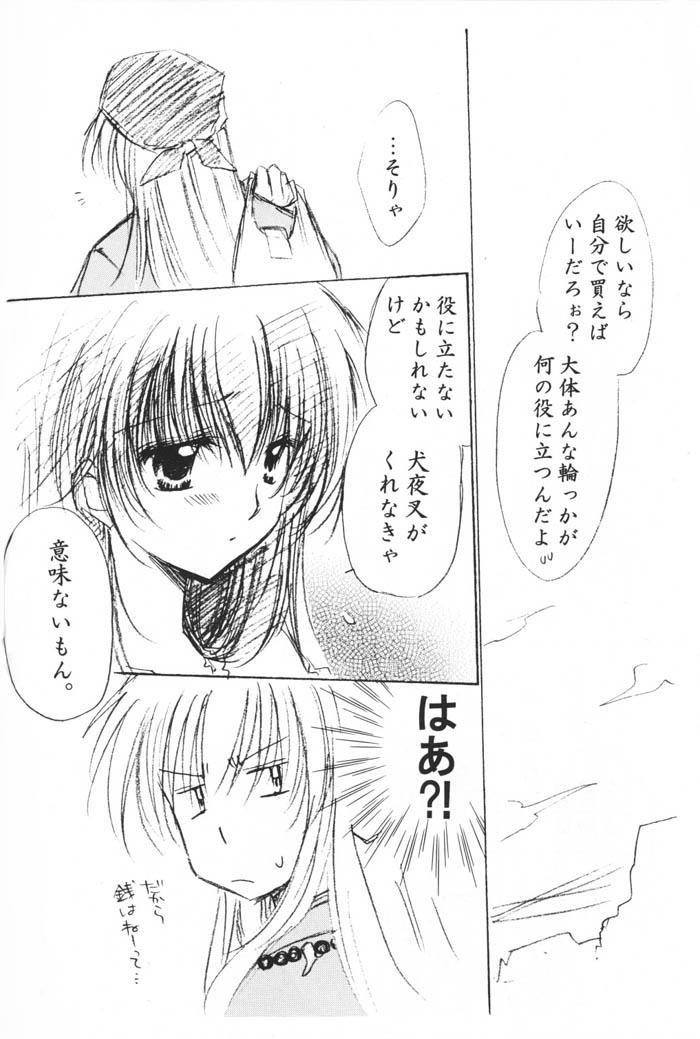 Oinu-sama to Atashi. 34