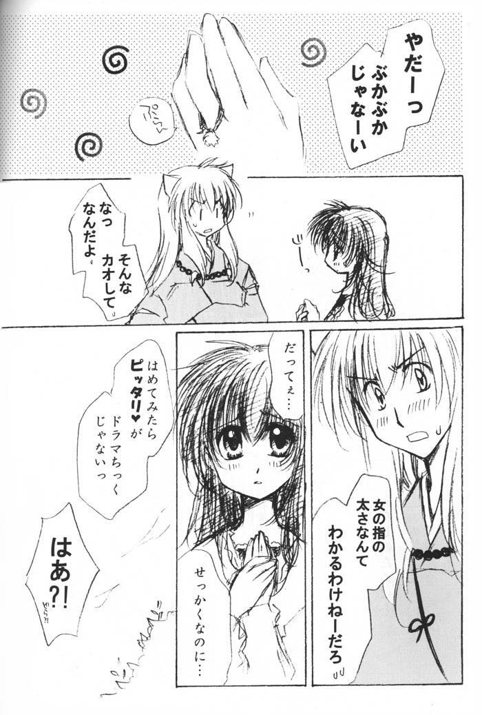 Oinu-sama to Atashi. 39