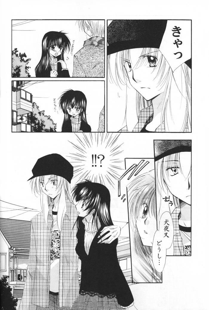 Oinu-sama to Atashi. 8
