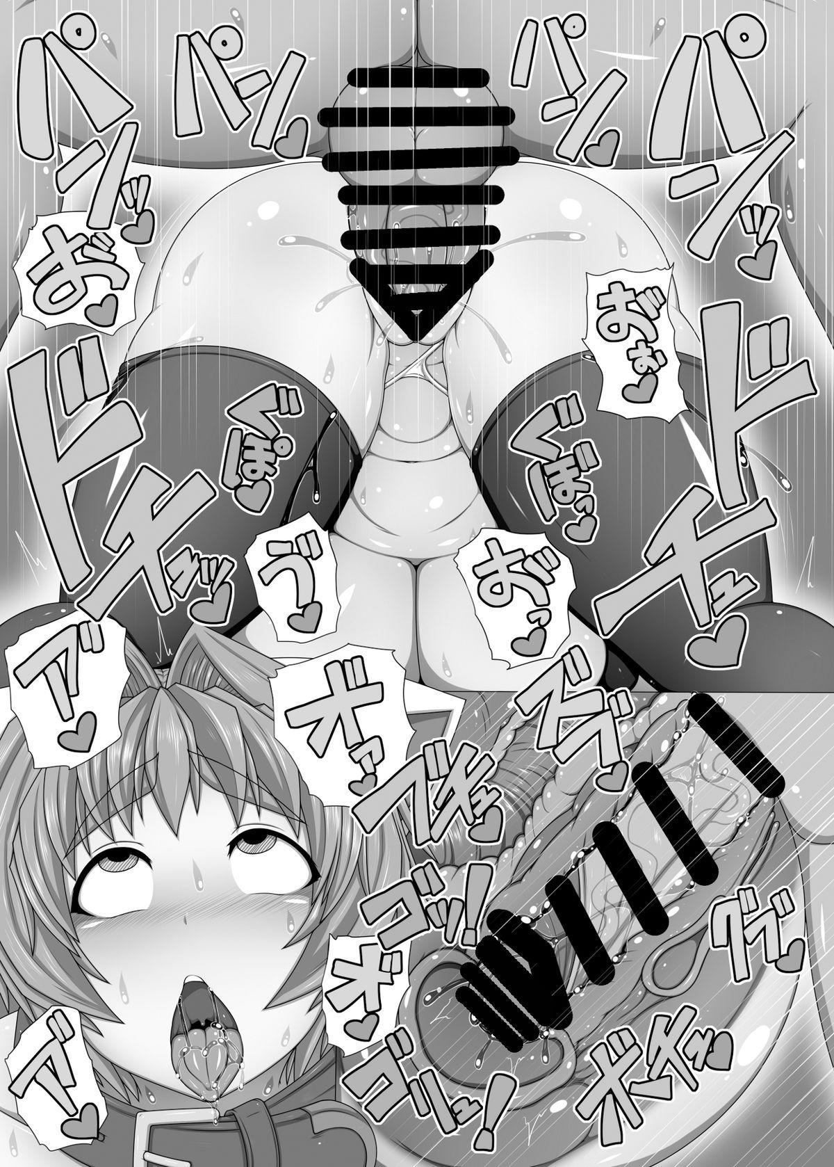 Uchi no Musume no Shakkin Hensai ANOTHER 12