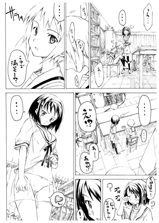 [freelife (Hamao)] Ai Hoihoi Hon feat Jun-chan Ken-chan (The Melancholy of Haruhi Suzumiya) [Digital] 6