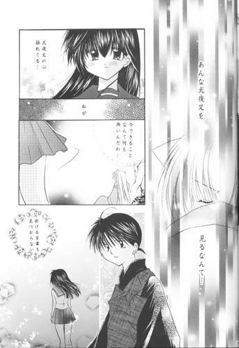 Manten no Hoshizora o Anata ni 5