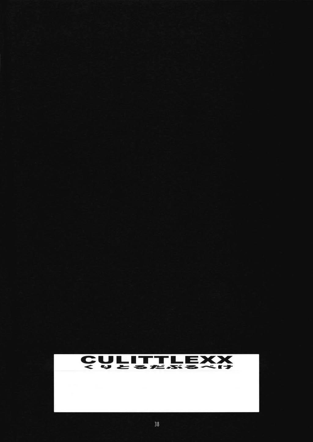 Culittle XX 37