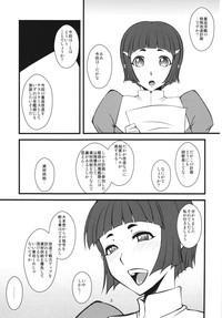 Juujun Myoukou Kaisou Keikaku 2