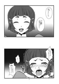 Juujun Myoukou Kaisou Keikaku 3