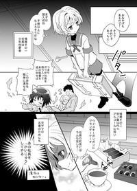 Otouto Spy to Himitsu no Shachoushitsu 9