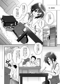 Otouto Spy to Himitsu no Shachoushitsu 5