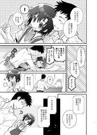 Otouto Spy to Himitsu no Shachoushitsu 6