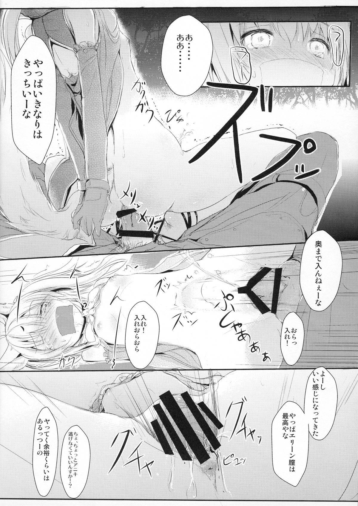[Mirukomi (PRIMIL)] Human wa Erin-chan ni Hidoi Koto Shitai yo ne - ELIN's the best - (TERA The Exiled Realm of Arborea) 21