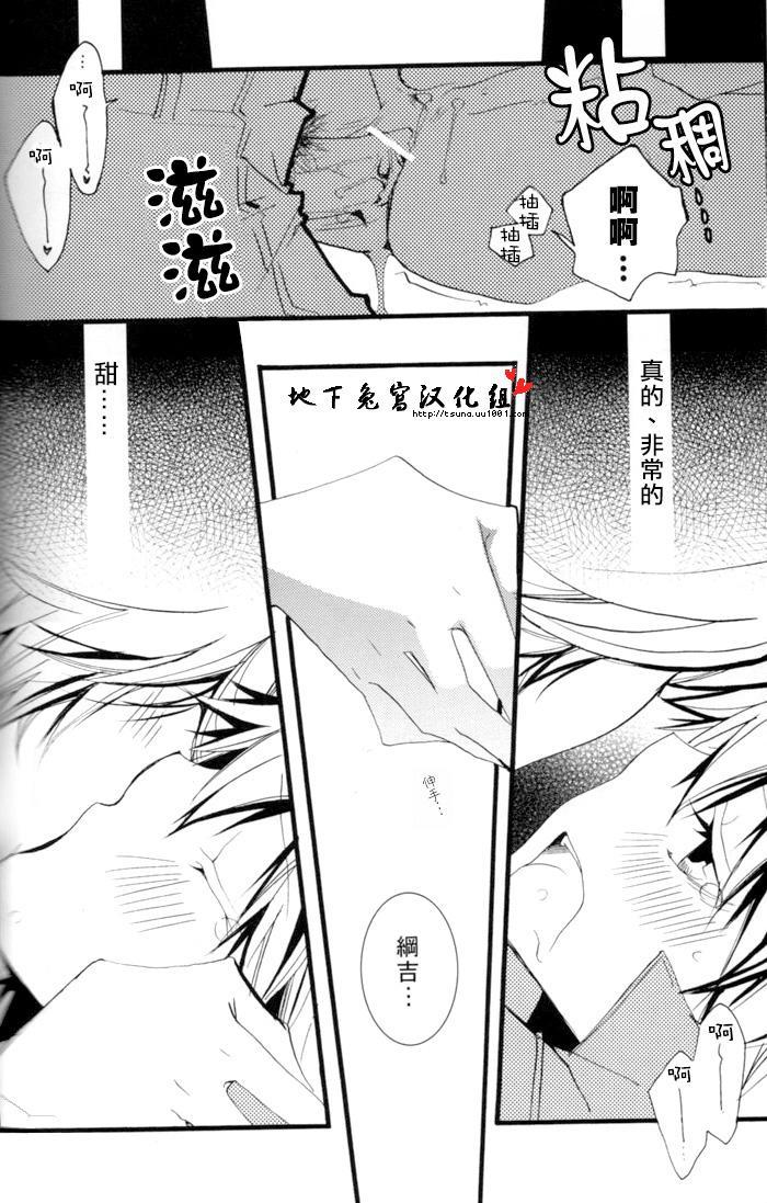 SpaTsuna no Hon. 29