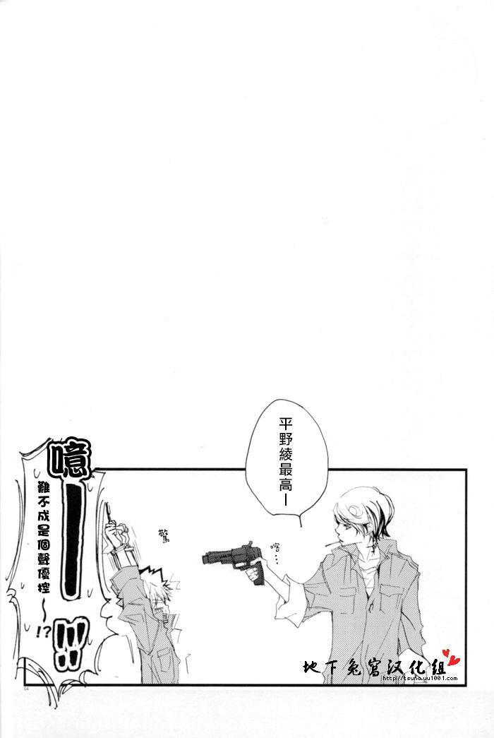 SpaTsuna no Hon. 3