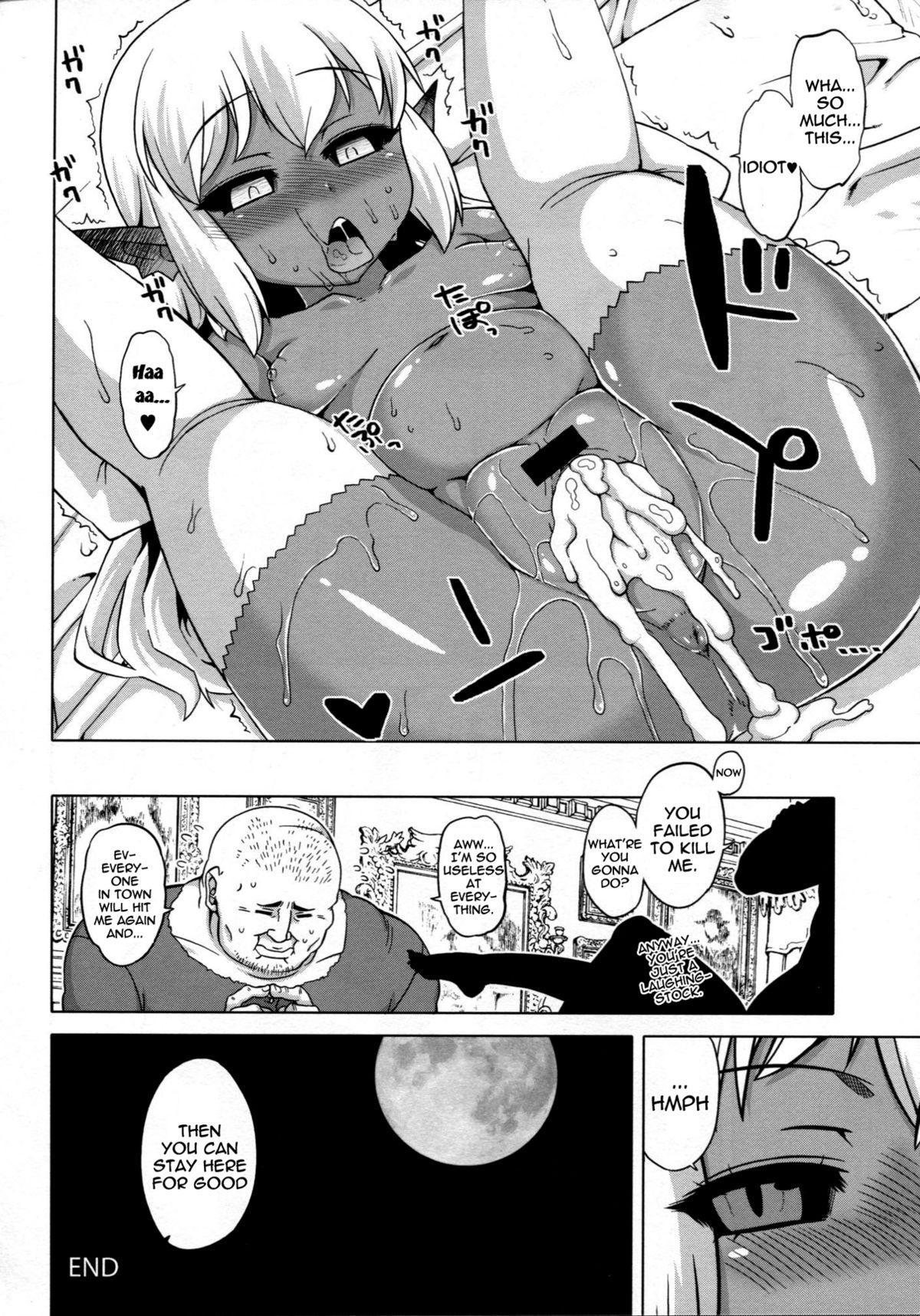 Hyakki Yakou Lv.3 WayouJingaiTan 24