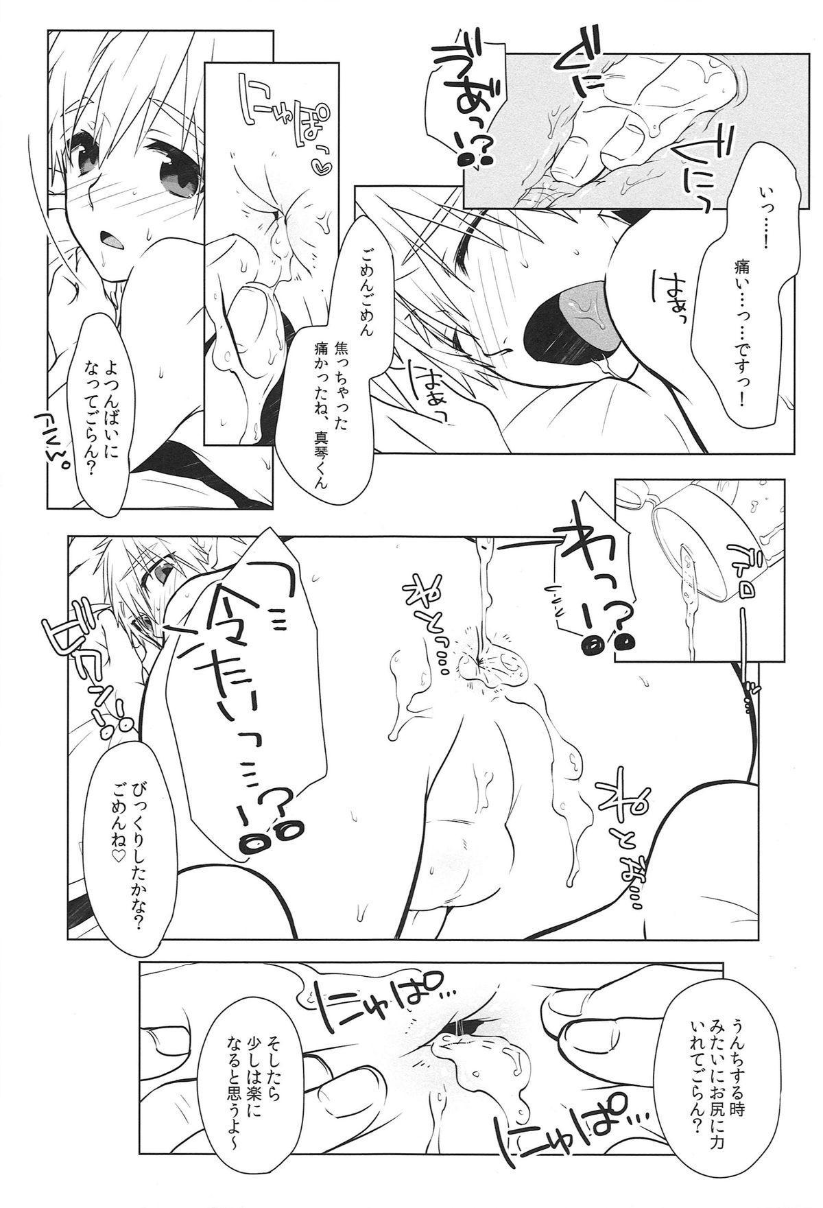 Tokusuru Karada 12