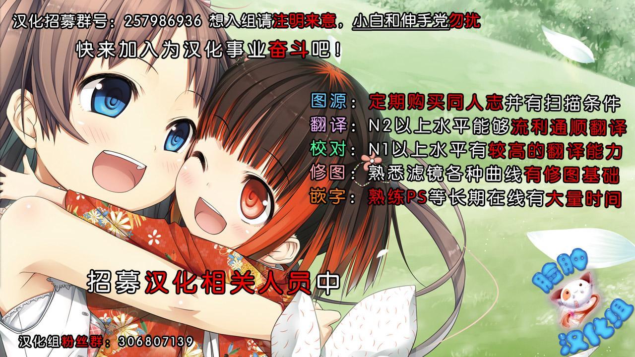 Kata no Ue no Ryuujou 2 - Shoujo no Noir 22