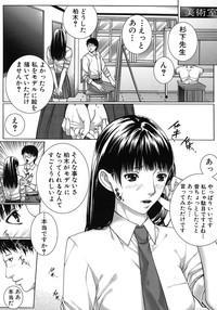 Kaikou 7
