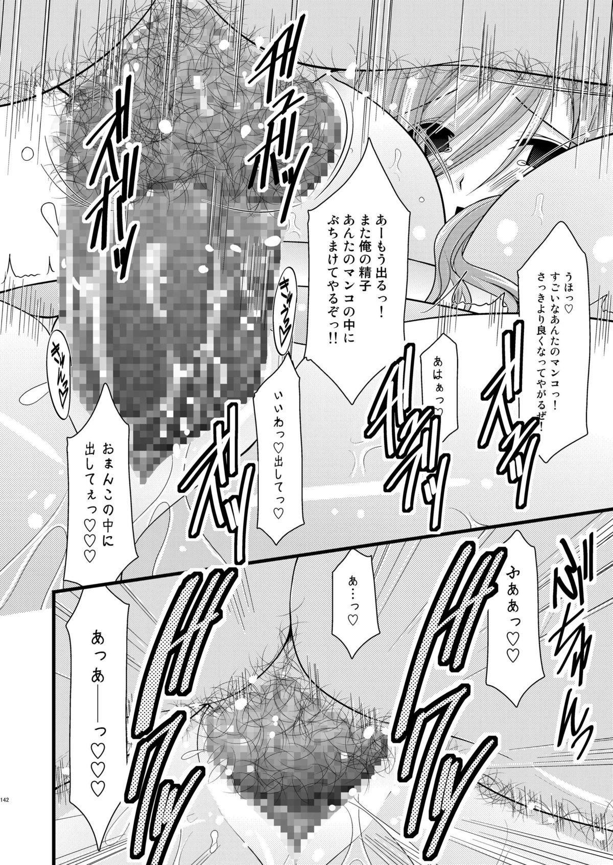 Melon ga Chou Shindou! R Soushuuhen I 141