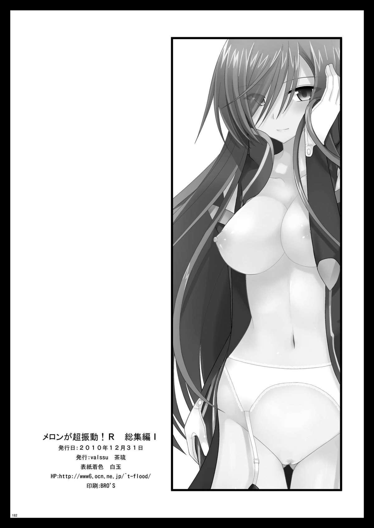 Melon ga Chou Shindou! R Soushuuhen I 181