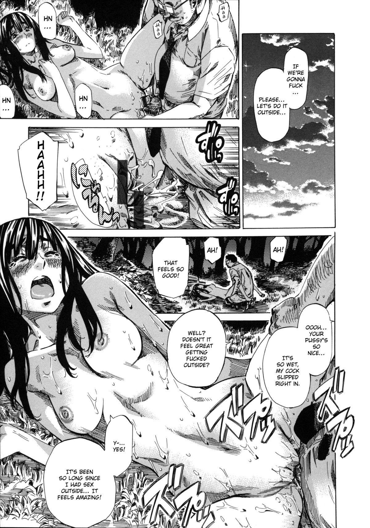 Kashiwazaki Miki wa Ironna Basho de Zenra Sanpo Shitemita | Miki Kashiwazaki Goes Naked in All Sorts of Places 145