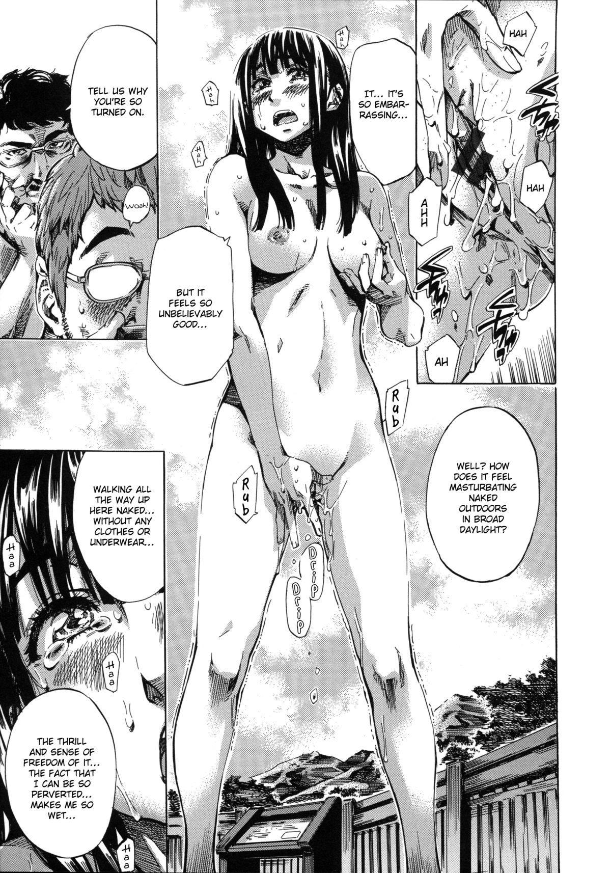 Kashiwazaki Miki wa Ironna Basho de Zenra Sanpo Shitemita | Miki Kashiwazaki Goes Naked in All Sorts of Places 159