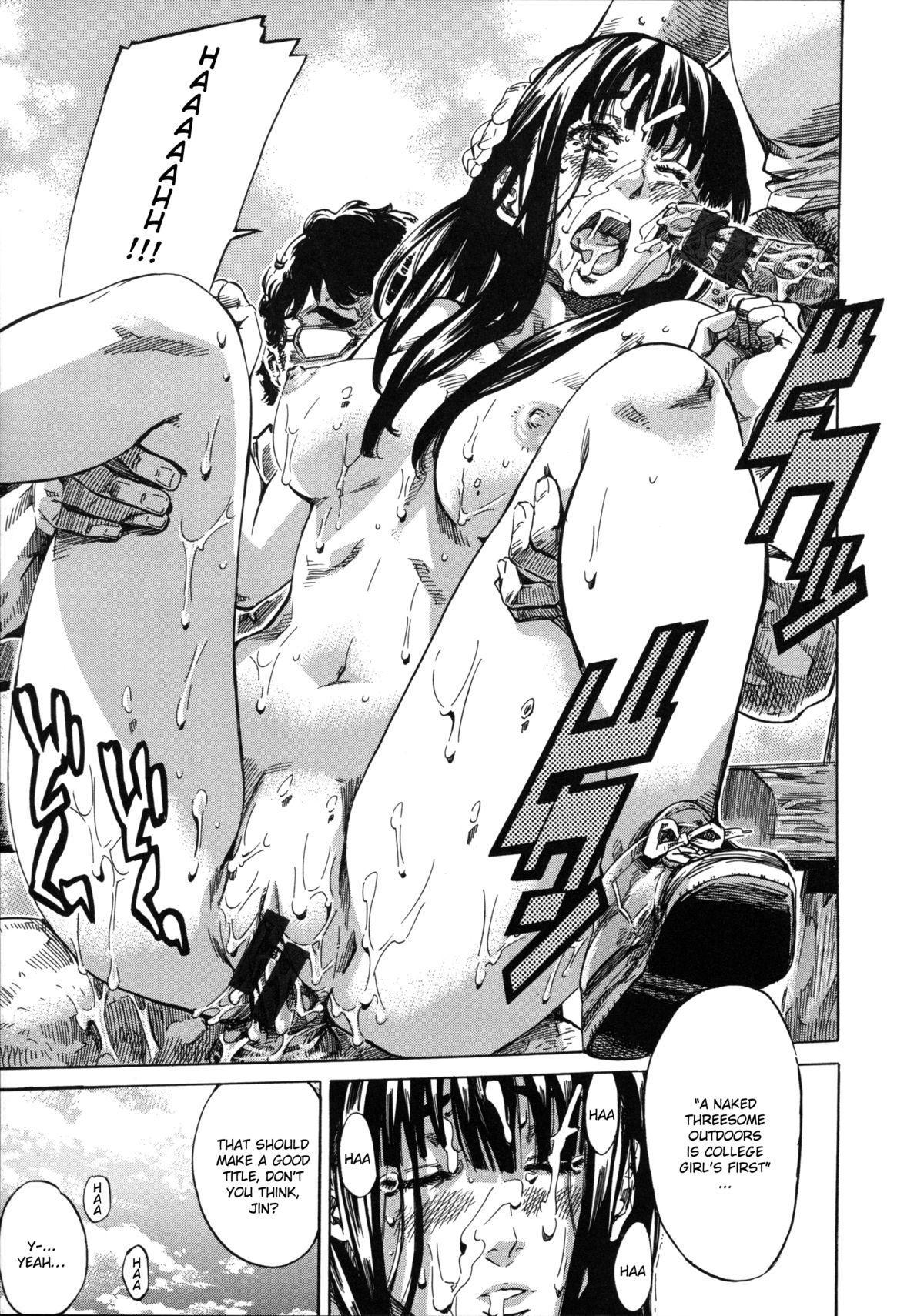 Kashiwazaki Miki wa Ironna Basho de Zenra Sanpo Shitemita | Miki Kashiwazaki Goes Naked in All Sorts of Places 169