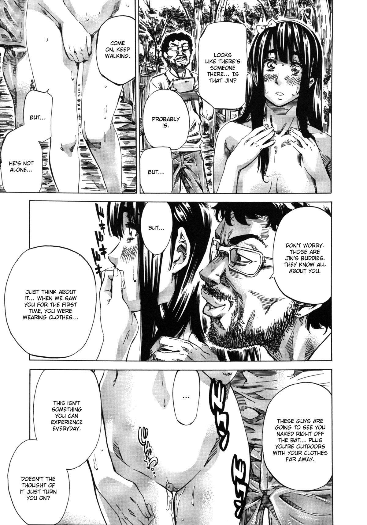 Kashiwazaki Miki wa Ironna Basho de Zenra Sanpo Shitemita | Miki Kashiwazaki Goes Naked in All Sorts of Places 177