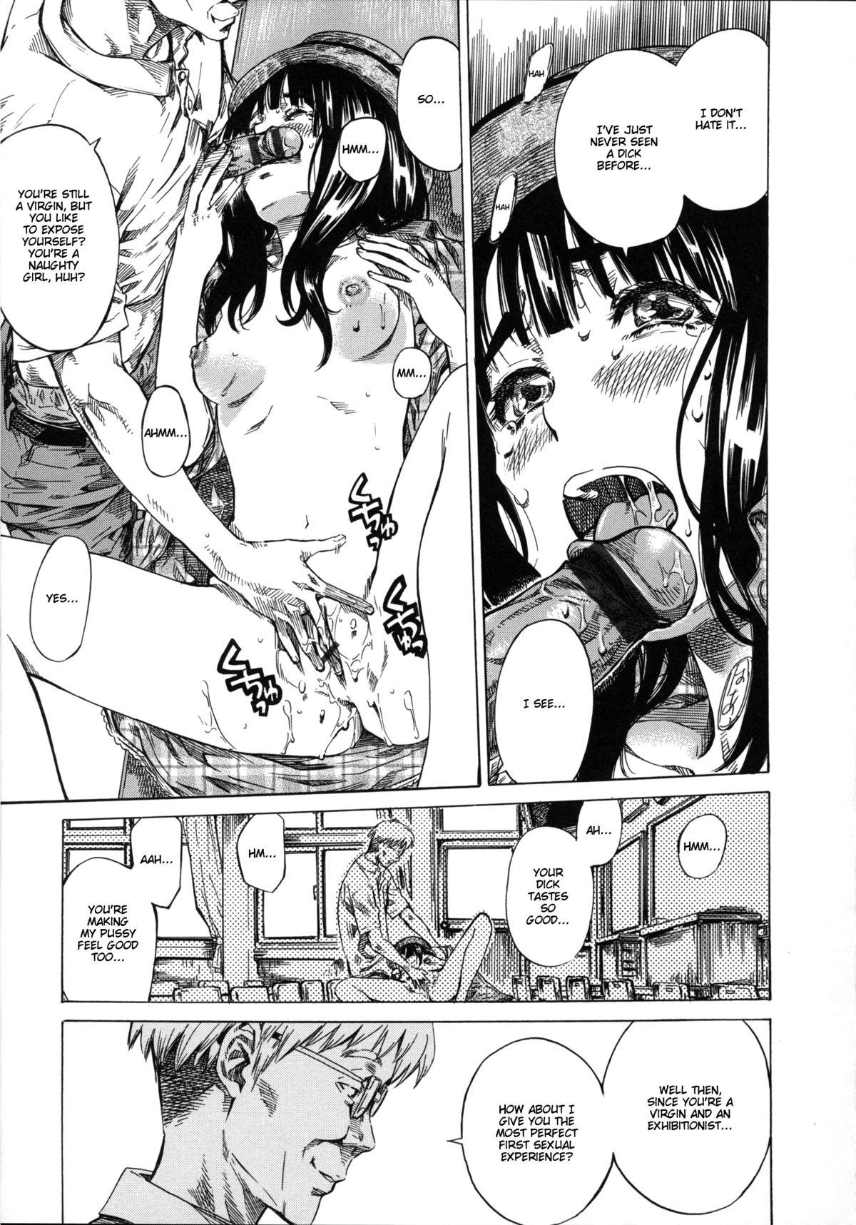 Kashiwazaki Miki wa Ironna Basho de Zenra Sanpo Shitemita | Miki Kashiwazaki Goes Naked in All Sorts of Places 18