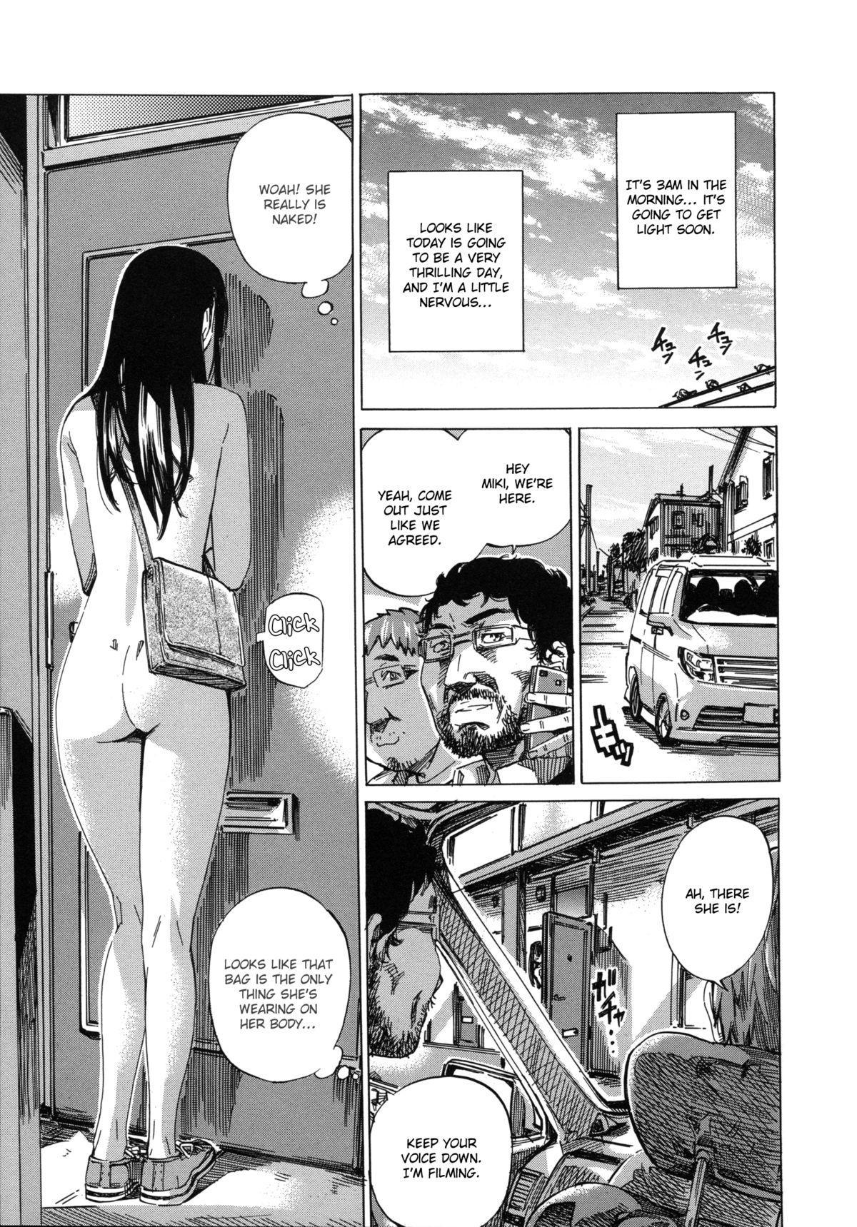 Kashiwazaki Miki wa Ironna Basho de Zenra Sanpo Shitemita | Miki Kashiwazaki Goes Naked in All Sorts of Places 191