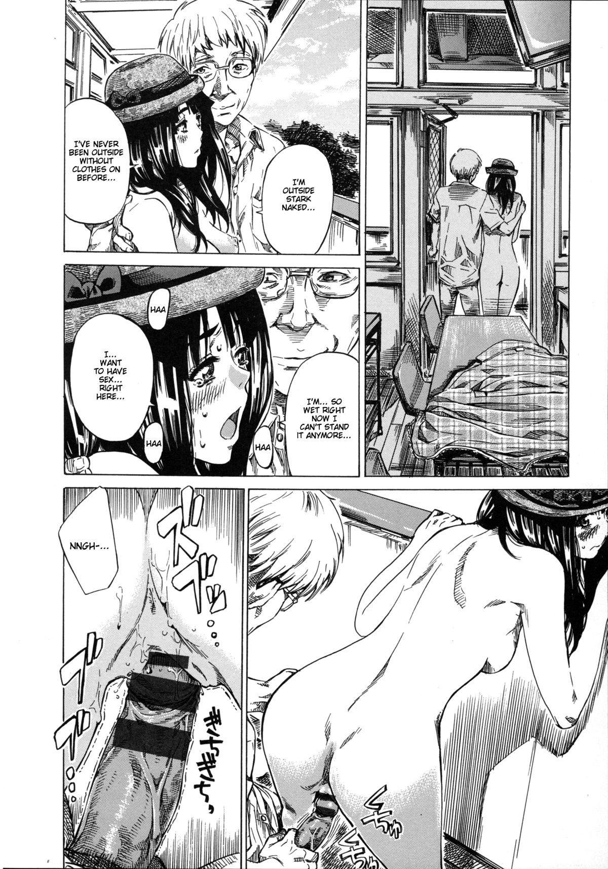 Kashiwazaki Miki wa Ironna Basho de Zenra Sanpo Shitemita | Miki Kashiwazaki Goes Naked in All Sorts of Places 19