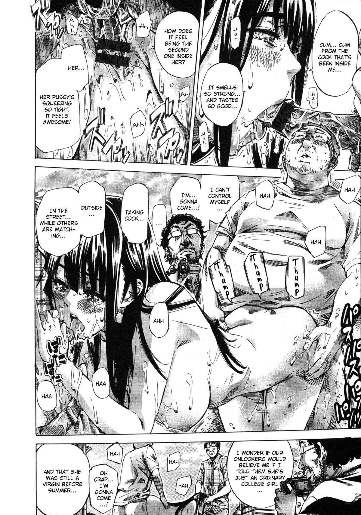 Kashiwazaki Miki wa Ironna Basho de Zenra Sanpo Shitemita | Miki Kashiwazaki Goes Naked in All Sorts of Places 202
