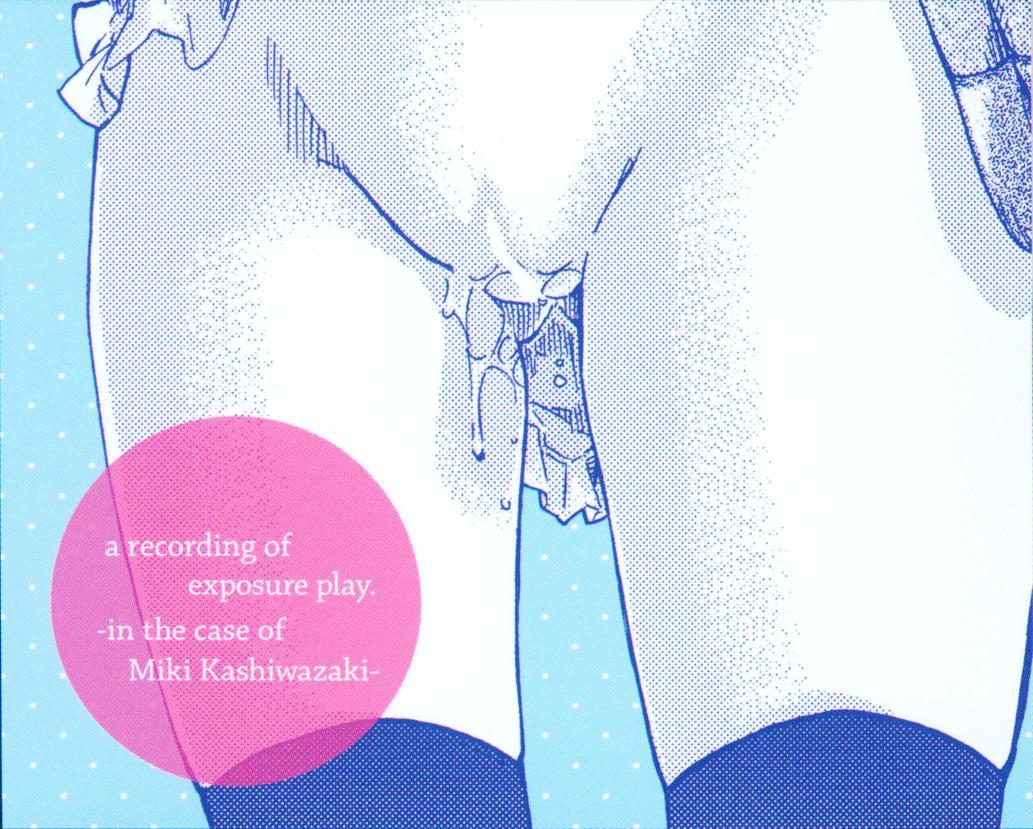 Kashiwazaki Miki wa Ironna Basho de Zenra Sanpo Shitemita | Miki Kashiwazaki Goes Naked in All Sorts of Places 217