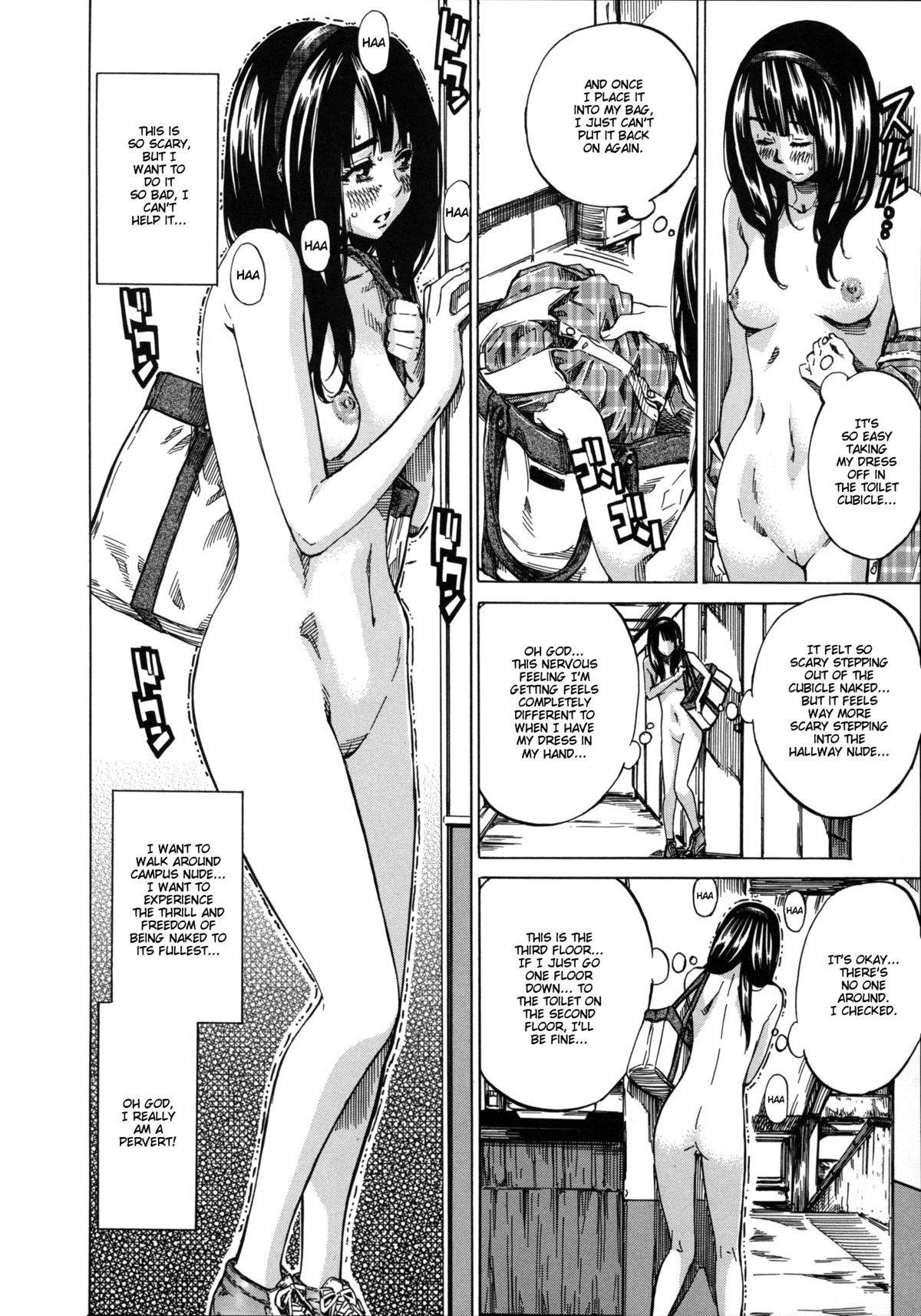 Kashiwazaki Miki wa Ironna Basho de Zenra Sanpo Shitemita | Miki Kashiwazaki Goes Naked in All Sorts of Places 29