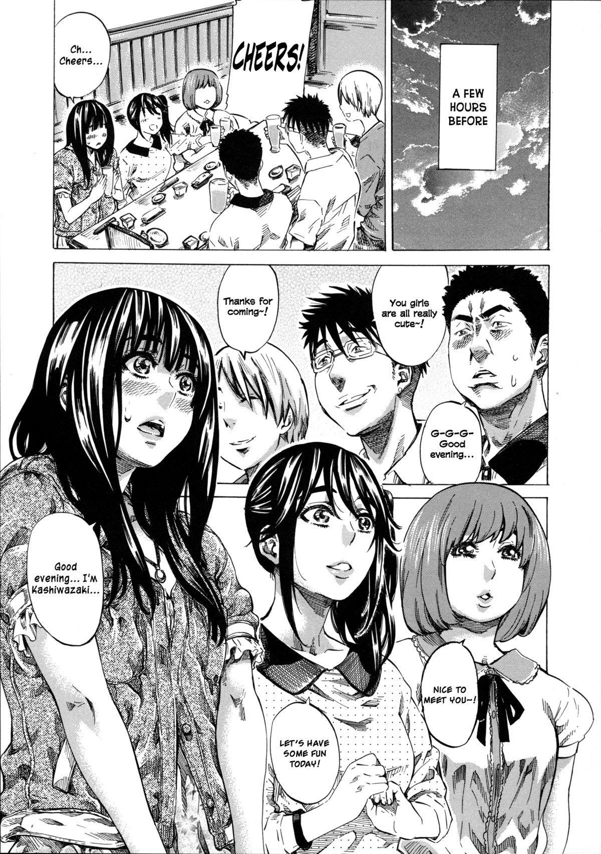 Kashiwazaki Miki wa Ironna Basho de Zenra Sanpo Shitemita | Miki Kashiwazaki Goes Naked in All Sorts of Places 72