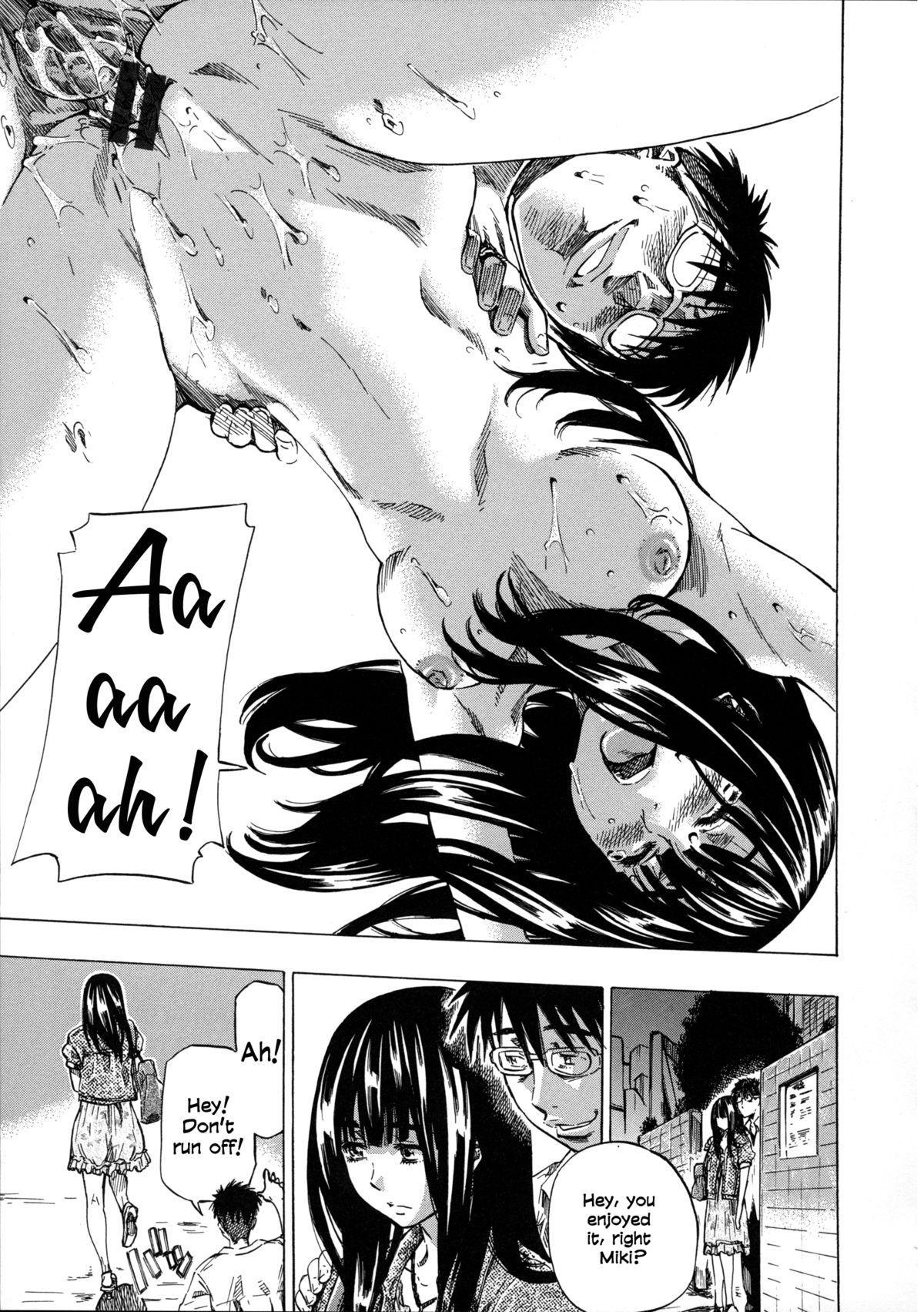 Kashiwazaki Miki wa Ironna Basho de Zenra Sanpo Shitemita | Miki Kashiwazaki Goes Naked in All Sorts of Places 87