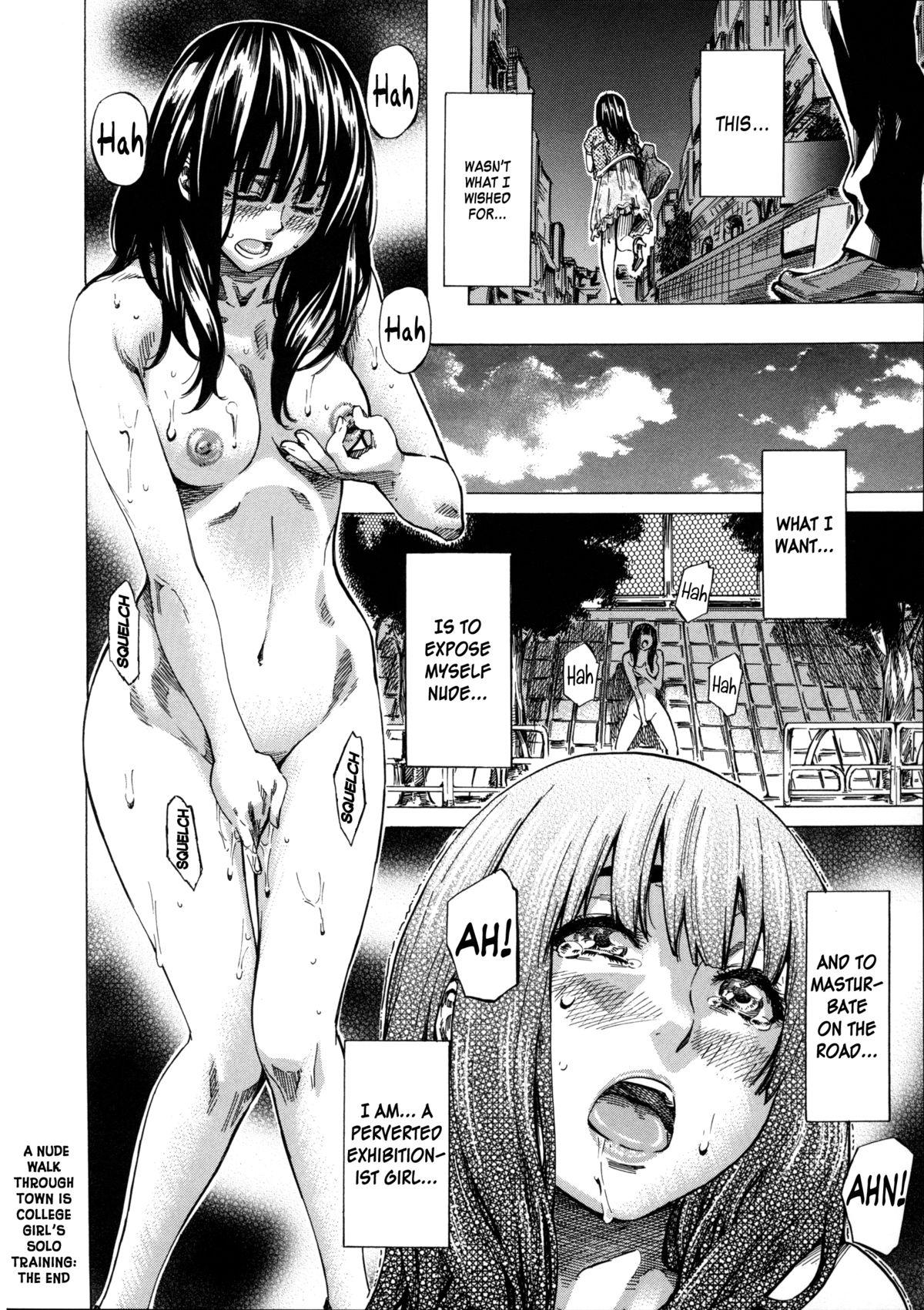 Kashiwazaki Miki wa Ironna Basho de Zenra Sanpo Shitemita | Miki Kashiwazaki Goes Naked in All Sorts of Places 88