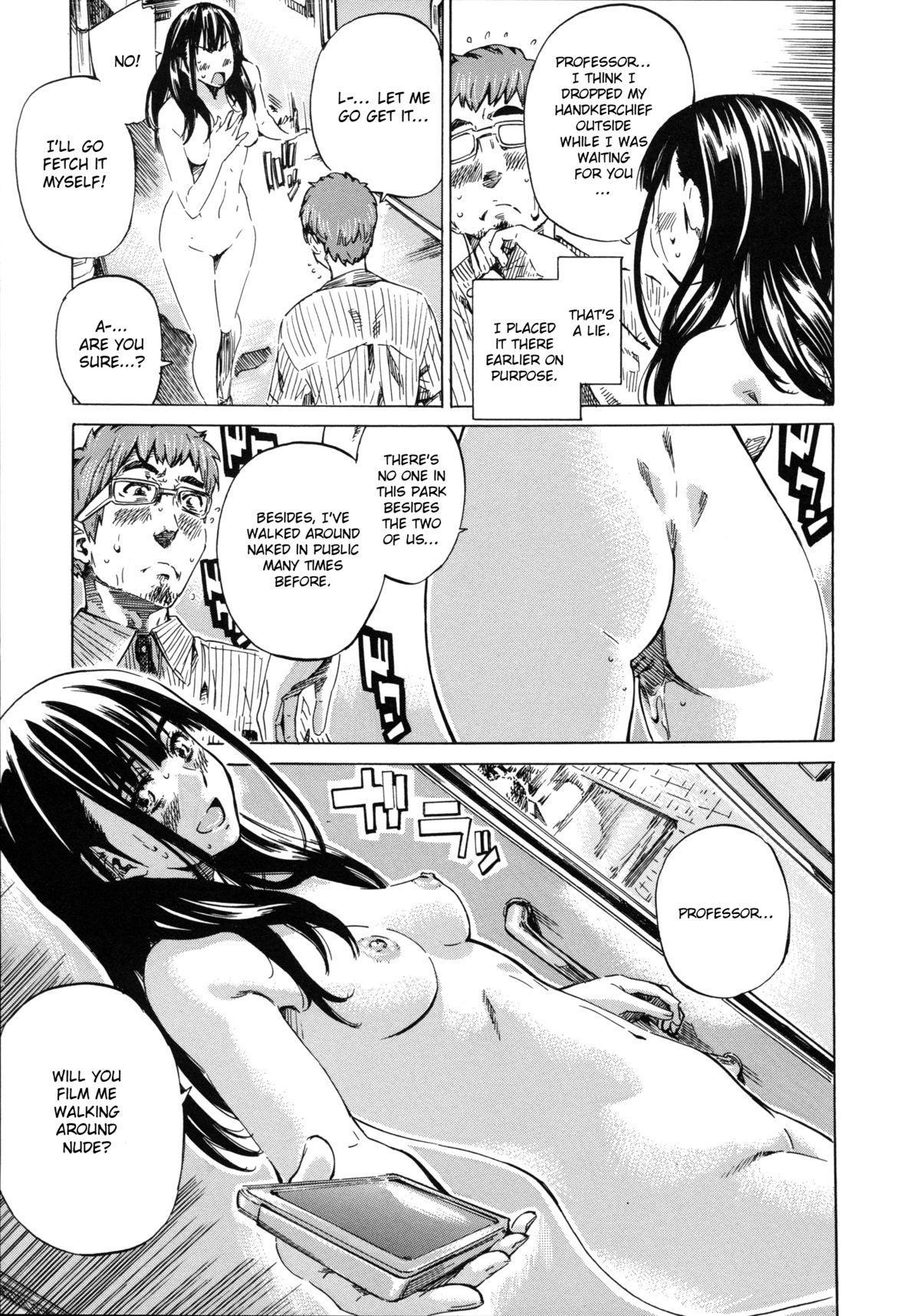 Kashiwazaki Miki wa Ironna Basho de Zenra Sanpo Shitemita | Miki Kashiwazaki Goes Naked in All Sorts of Places 95