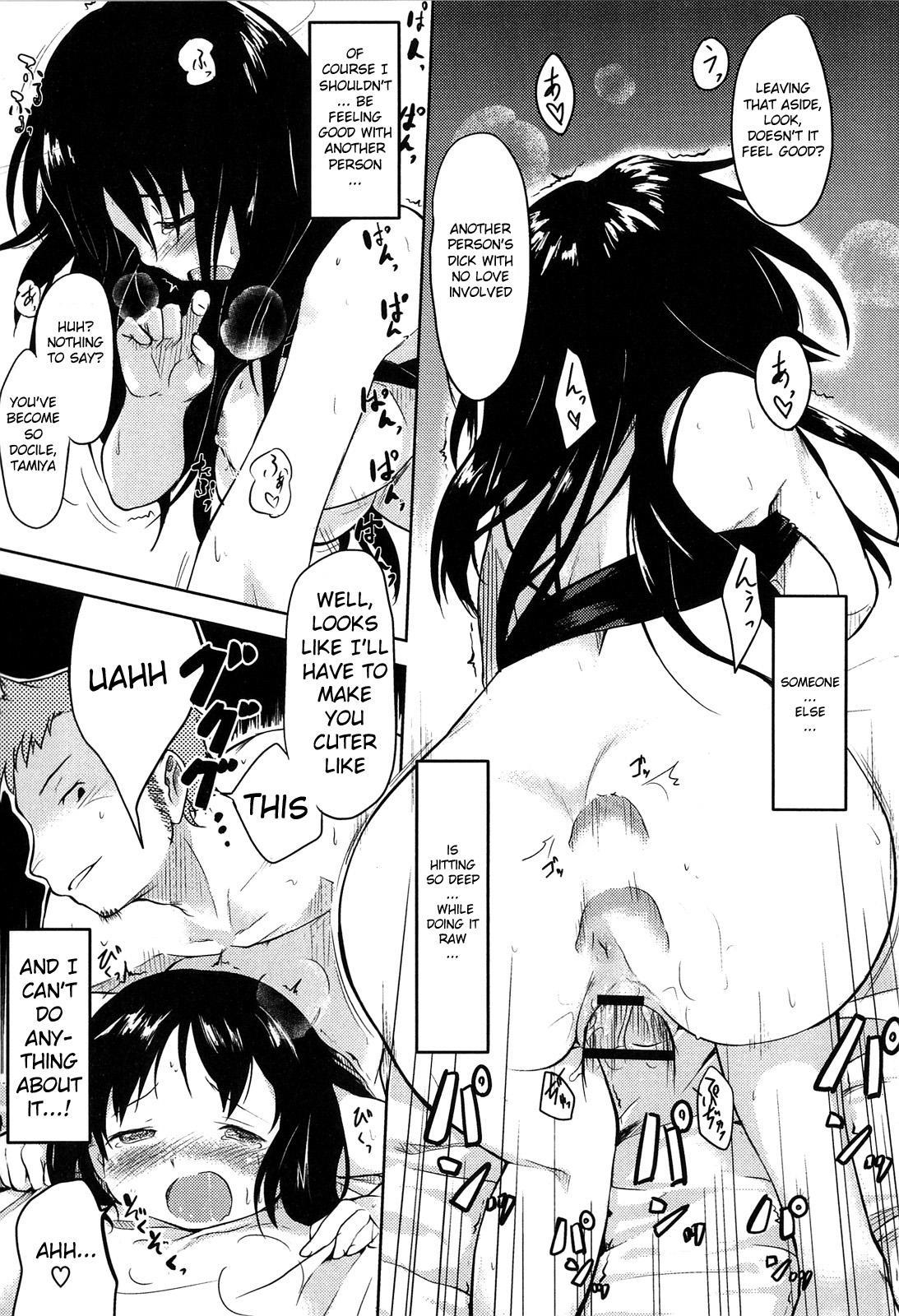 [Higenamuchi] Hito Kano - Tanin Kanojo Ch. 2-3   Someone Else's Girlfriend + After [English] [sureok1] 14