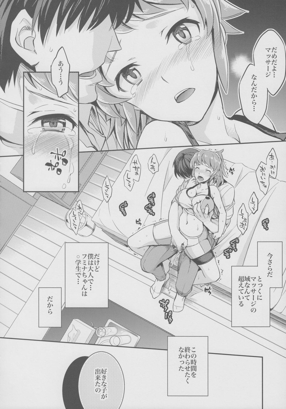 (C87) [Crazy9 (Ichitaka)] C9-15 Fumina-senpai to Mob Onii-chan (Gundam Build Fighters Try) 12